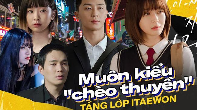 4 đôi được fan 'đẩy thuyền' ở Tầng Lớp Itaewon: Tình tay ba của Park Seo Joon sao hot bằng cặp 'đam mỹ' vũ trường