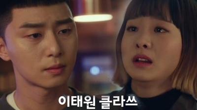 'Tầng lớp Itaewon' tập 8: Kim Da Mi phản bội Park Seo Joon sau khi bị đuổi việc?