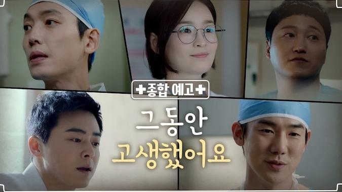 Hospital Playlist: Giữa tâm dịch COVID-19, lại có thêm một phim Hàn Quốc mới về bác sĩ đáng để xem