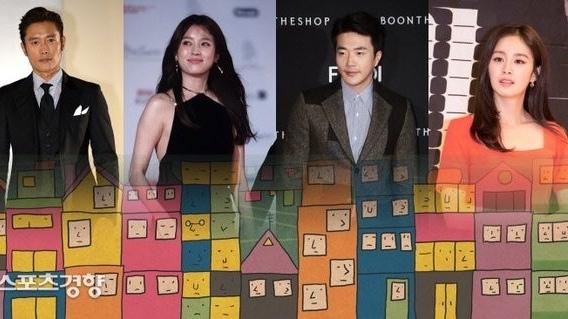 HOT: Lee Byung Hun, Kim Tae Hee, Han Hyo Joo và Kwon Sang Woo bị tố trốn thuế với thủ đoạn tinh vi