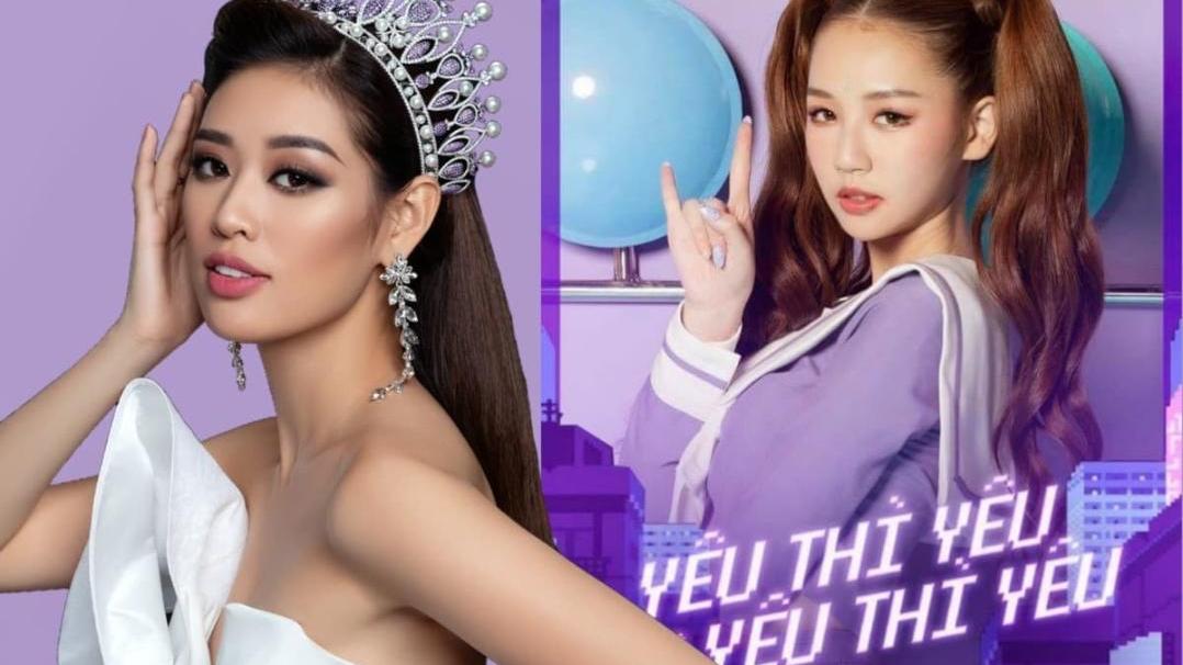 Hoa hậu Khánh Vân khoe vũ đạo 'nóng bỏng mắt', nhưng có sai không khi chọn nhạc nền bài mới của Amee thế này?