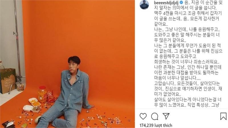 Yoon Doo Joon (Highlight) viết tâm thư xúc động gửi đến người hâm mộ trong lúc say: 'Tôi cảm thấy mình đang sống mà như không phải sống...'