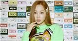 Tân binh nữ nhà SM: Lộ diện loạt ảnh teaser mới của Giselle