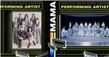 Seventeen, Twice, NCT và IZ*ONE xác nhận tham gia MAMA 2020