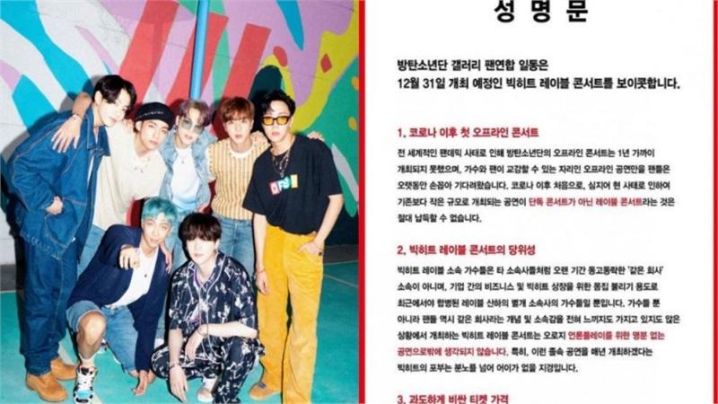 Fan BTS tẩy chay concert chuẩn bị tổ chức của Big Hit