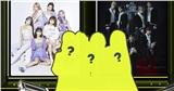 MAMA 2020 tiếp tục hé lộ dàn line-up: Loạt group gen 4 đổ bộ, cái tên fan mong chờ vẫn chưa xuất hiện