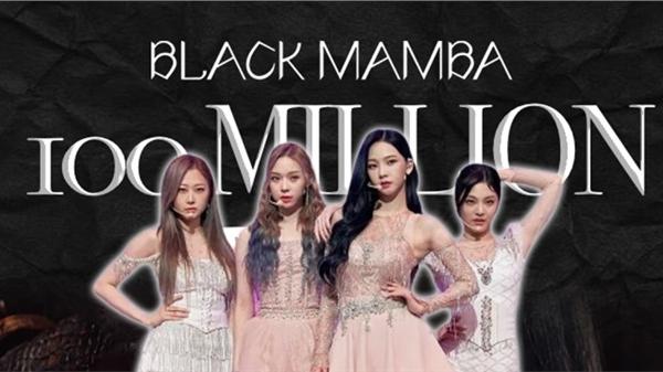 'Black Mamba' của aespa xô đổ kỉ lục mới, trở thành MV debut đạt 100 triệu view nhanh nhất Kpop