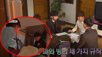 Lớp học 'bí mật' tại Hàn Quốc bị khui trên truyền hình, gia sư lập tức bị bắt