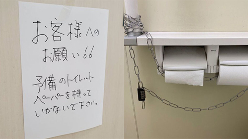 Nhật Bản xuất hiện tình trạng trộm cắp giấy vệ sinh ở cửa hàng tiện lợi, nhà ga