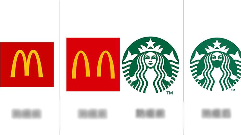 Sau avatar độc đáo của McDonald, dân mạng chế ảnh hàng loạt thương hiệu đình đám hưởng ứng lời kêu gọi chống dịch Covid-19