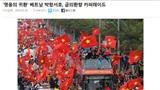 Báo Hàn giật tít 'Sự trở về của những người hùng' để nói về lễ diễu hành của U23 Việt Nam