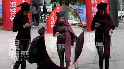 Sau nhiều tháng giấu kín, Trương Hinh Dư cuối cùng cũng để lộ bụng bầu khi dạo phố