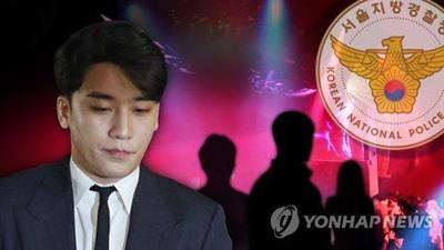 Luật sư khẳng định Seungri có thể bị truy tố tại tòa án quân sự, mức phạt sẽ nặng hơn rất nhiều
