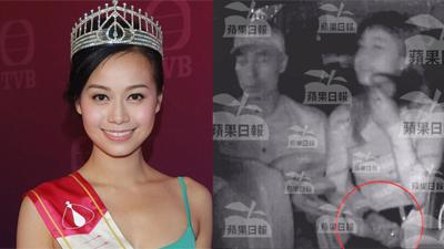 Rò rỉ clip Á hậu Hồng Kông thân mật cùng nam ca sĩ nổi tiếng đã có vợ