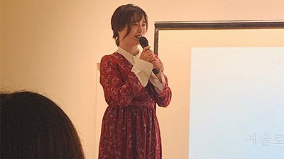 'Nàng cỏ' Goo Hye Sun lộ vòng 2 lớn sau tin đồn trục trặc hôn nhân với chồng trẻ