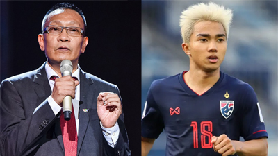 MC Lại Văn Sâm chê Messi Thái: 'Bất tài và vô học'