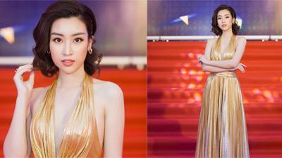 Mỹ Linh khoe trọn lưng trần, vai thon trên thảm đỏ Keeng Young Awards 2018