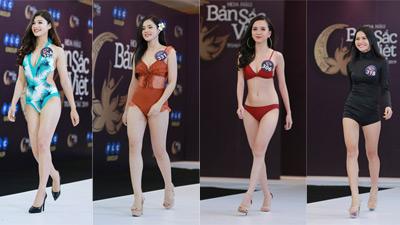 Người yêuTrọng Đại, em gái Vũ Hoàng Điệp khoe hình thể nóng bỏng khi diện bikini