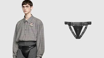 Nhà mốt Gucci ra mắt sản phẩm nội y kì quái nhưng đắt 'cắt cổ'