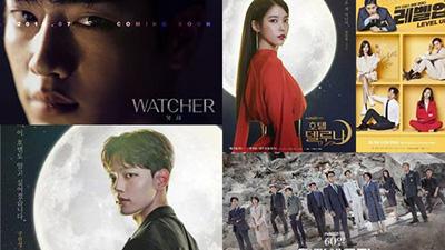 Phim truyền hình Hàn Quốc đầu tháng 7 hot hơn bao giờ hết: Loạt trai đẹp Sung Hoon, Yeo Jin Goo và Seo Kang Joon đối đầu