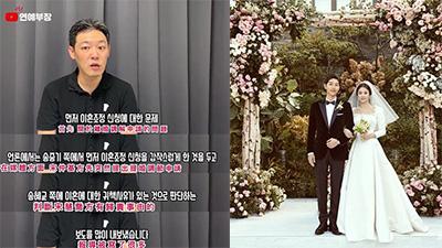 HOT: Nguồn tin nội bộ tiết lộ Song Hye Kyo là người chủ động đề nghị ly hôn nhưng Song Joong Ki lại 'chơi bẩn' khi giành quyền công bố