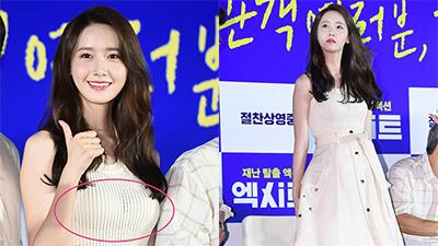 Hết thời hoàng kim, Yoona mặc kém đẹp đã đành vậy mà lần xuất hiện mới nhất còn lồ lộ nội y phô phang
