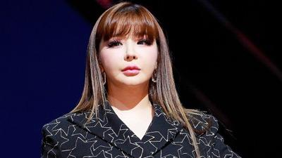 Park Bom xác nhận màn comeback hoành tráng kết thúc năm 2019: Lại chuẩn bị có nhạc 'xịn' để nghe!