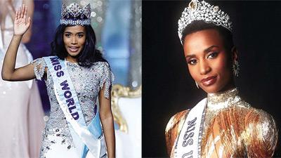 Các cuộc thi hoa hậu thế giới không còn chú trọng vẻ đẹp hình thức?