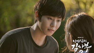 Rating phim 'Người thầy y đức 2' củaLee Sung Kyung vàAhn Hyo Seop giảm ở tập mới nhất