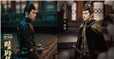 'Âm Dương Sư': Dạ Hoa - Triệu Hựu Đình đẹp trai siêu cấp, Đặng Luân kẻ chân mày cong vút điệu đà hơn phụ nữ