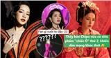 Chi Pu hát live lạc giọng khiến fan cười òa, chê bai 'chiếc ố thứ hai': Sự thật quá bất ngờ!