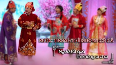 Những câu thoại 'bá đạo' nhất của NSƯT Chí Trung trước khi 'nghỉ hưu' Táo quân
