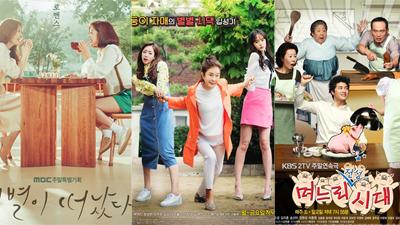 Điểm danh những bộ phim khiến motif mẹ chồng hắc ám trong phim Hàn trở nên lỗi thời