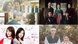 Kết quả BXH phim truyền hình Hàn Quốc 'hot' nhất tháng 10
