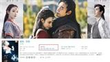 'Đông cung' bất ngờ hủy lịch phát sóng khiến khán giả một phen 'mừng hụt', câu trả lời của đạo diễn thật quá ấm áp