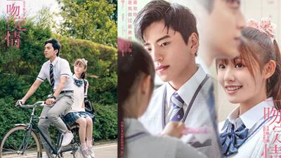 'Thơ ngây' bản điện ảnh tung trailer mới: Nối tiếp thành công phiên bản truyền hình hay sẽ trở thành thảm họa?