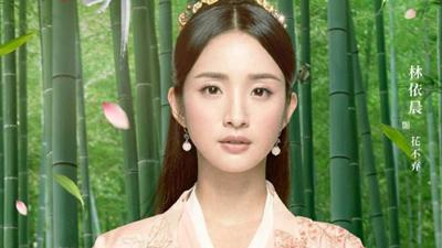 Lâm Y Thần trở lại với hình tượng cổ trang sau 6 năm, khán giả lo lắng khi U40 vào vai thiếu nữ