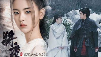 Nhân vật mà Dương Siêu Việt đảm nhận trong 'Tương Dạ 2' sẽ là kiểu người như thế nào?