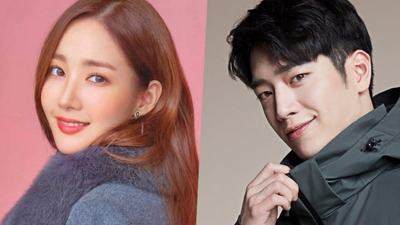 Park Min Young chuẩn bị thành gái quê 'kết duyên' cùng mỹ nam Seo Kang Joon