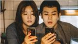 Đề cử Rồng Xanh 2019: Phim 'Ký sinh trùng' áp đảo với 12 đề cử - Phim của D.O. (EXO) có 8 đề cử