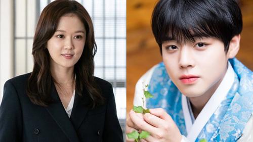 BXH diễn viên - phim Hàn đầu tháng 11: Bỏ xa Jang Nara, Park Ji Hoon (Wanna One) đứng nhất