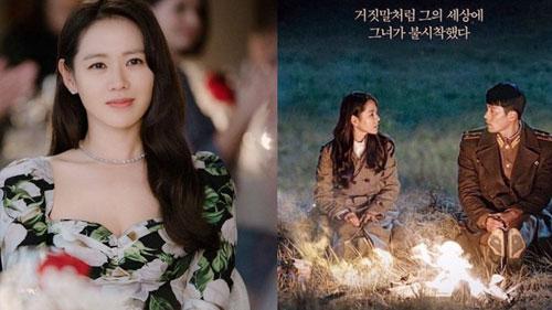 Tạo hình siêu xinh đẹp của Son Ye Jin khi 'cặp' cùng tình cũ Song Hye Kyo: Đúng chuẩn con gái nhà tài phiệt