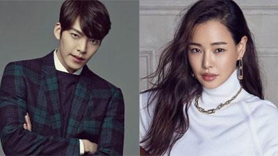 Hoa hậu Honey Lee 'bắt tay' cùng Kim Woo Bin tái xuất trong phim của 'vua tạo hit' Hàn Quốc?
