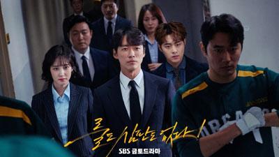 Sau 'Tiên nữ cử tạ', phim truyền hình Hàn Quốc về đề tài thể thao một lần nữa sống lại với 'Đội bóng chày Dreams'