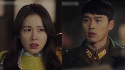 'Hạ cánh nơi anh' tập 2: Son Ye Jin bị quân đội bắt giữ, Hyun Bin vội nhận vơ là vợ sắp cưới