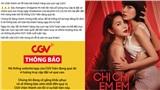 Website CGV sập vì quá tải đặt vé 'Chị chị em em', khán giả tức giận đòi tẩy chay phim của Thanh Hằng - Chi Pu