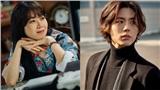 25 diễn viên xuất sắc nhất Hàn Quốc 2019: Gong Hyo Jin đứng nhất, Park Bo Gum phá kỷ lục 4 năm liên tiếp