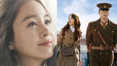 Tranh thủ phim của Hyun Bin và Son Ye Jin hoãn chiếu, Kim Tae Hee liền 'đánh úp' bằng tạo hình siêu xinh trong dự án mới