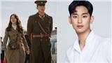 Kim Soo Hyun xác nhận tham gia phim 'Hạ cánh nơi anh' của Hyun Bin - Son Ye Jin