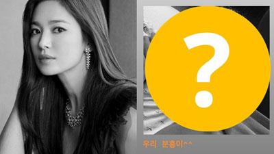 Tết độc thân đầu tiên kể từ khi ly hôn Song Joong Ki, Song Hye Kyo vui vẻ đón năm mới bên nhân vật này